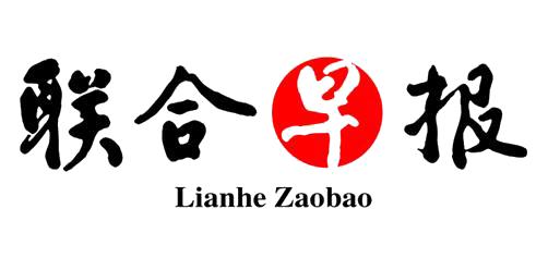 Zaobao 联合早报, 31st Jan 2016