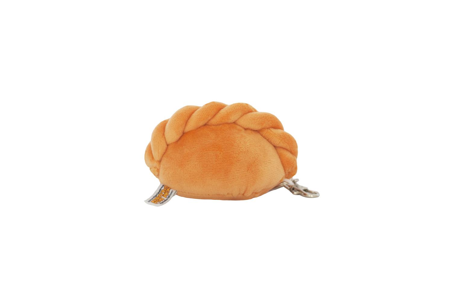 Currypuff Keychain